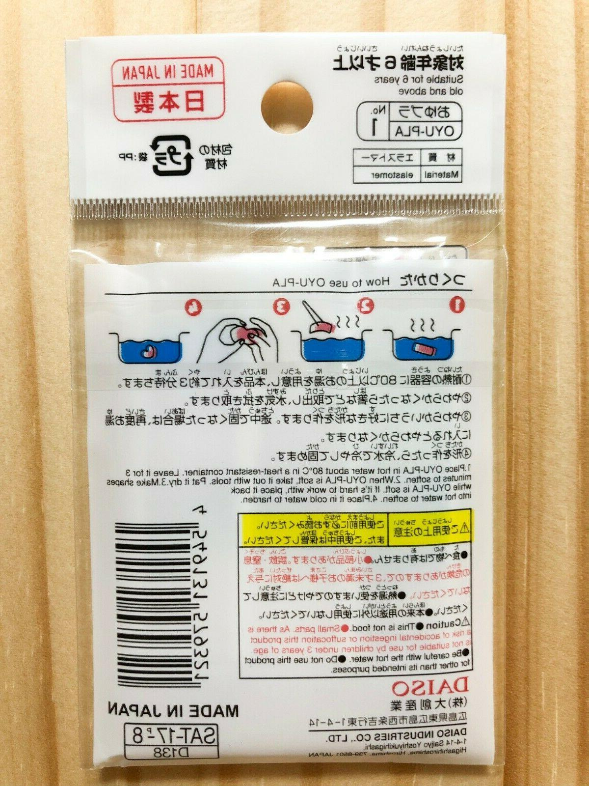 Daiso OyuPla Elastomer Clay Instant Mold Hot 11col in