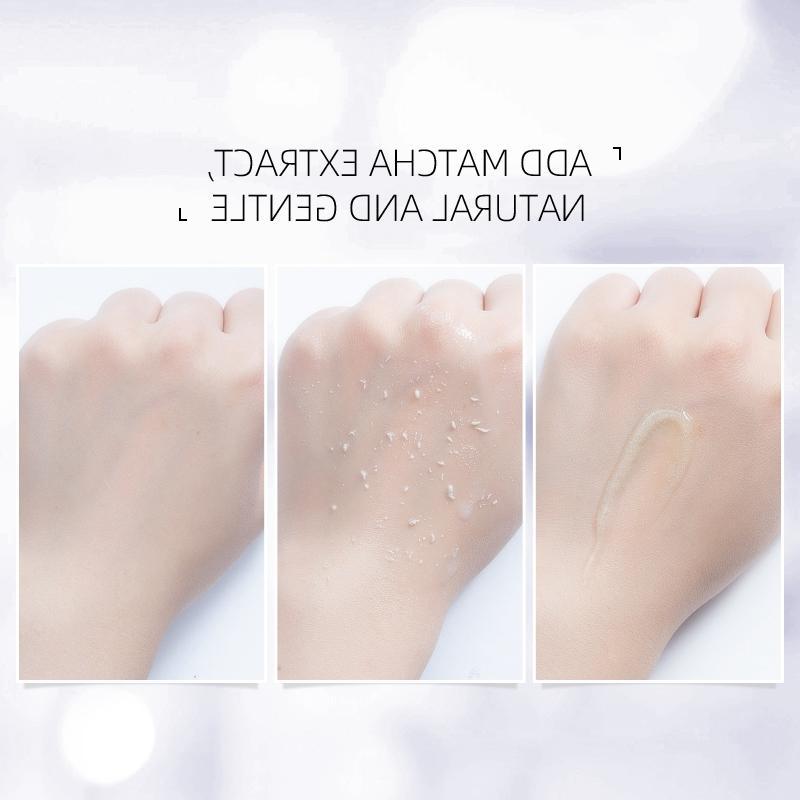 WholesaleMoisturizing Anti-Wrinkle Shrinking Pores <font><b>Soften</b></font> Skin Facial Gel